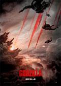 Godzilla -3D-